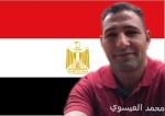 تـحـيــــــا مصــــــر 1-6