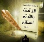 نور الحق مدير المنتدى