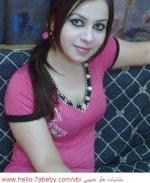 امرأة مصريه