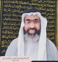 الشيخ ابوهاني البدري