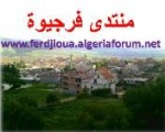 samir_agr