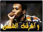al3ashq