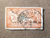 Identifizierung und Wertbestimmung von Briefmarken 2497-46