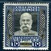 Portomarken Österreichs Monarchie - 2. Republik 3048-23