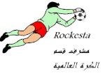 Rockesta