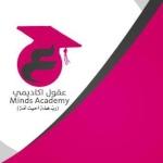 minds Academy