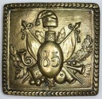 85e Demi-Brigade