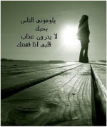 sara_love