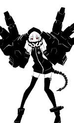 Udekane Ryuchi