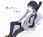 tsuki_yuki