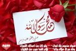 Al_maroof