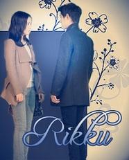 - Rikku -