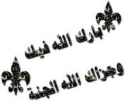 مطلوب موظف أو موظفة  في قسم الترجمة بين اللغتين العربية و الانجليزية (عدد 2) / مع اشتراط إجادة الترجمة من العربية إلى الانكليزية بنفس مستوى إجادة الترجمة من الانكليزية للعربية من حملة الجنسية المصرية.   1140458424
