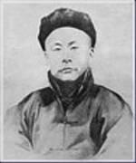 Yuan Jia