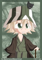 Urahara-sama