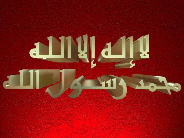 صفاء الروح - البوابة Allah111