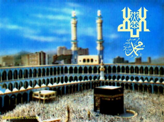 صفاء الروح - البوابة Kaaba210