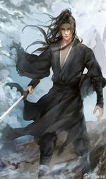 Yurei Shi