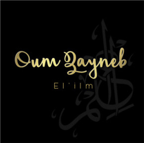 oum zayneb