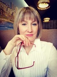Наталья Албитова