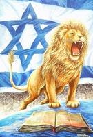Israelita