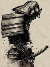 Samurai_Bushido