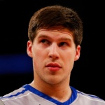 Basketball Player weight height and net worth 56-1