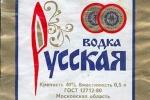 Фазенда Архипелага. 11-43