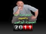 قسم الريسيفرات الصينيــــــــــة لميدوسات2015 5-14
