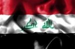حميد العراقي