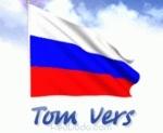Tom_Vers