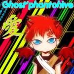 ghost'phantomhive
