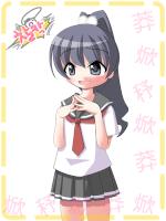 usuaki tsukiyomi