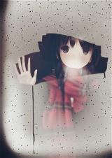 Rin Megurine Yuzuki
