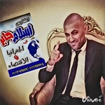 mr islam gaber