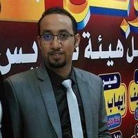 موقع الدكتور محمد رزق معلم الكيمياء للثانوية العامة التعليمي 1-48