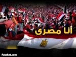 محمد العجماوي