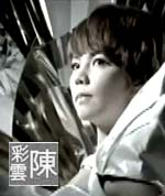 iin_chen