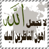 عبد الرحمان العابد