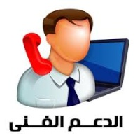 أرشيف الأخبار والإعلانات الإدارية 9457-89