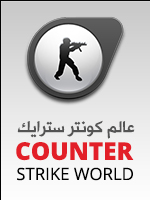 تحميل Counter Strike Global Offensive Zzz10