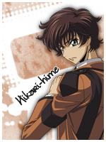 Hikari-hime
