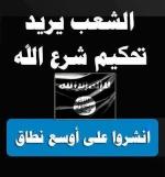 أحمد علي الحارثي