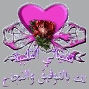 اسطوانتين لتعليم واحتراف الفيجوال بيزك باللغة العربية - Visual Basic Arabic Tutorials  - صفحة 2 742170