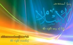 Urimet e Ramazanit 518-56