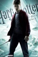 الساحرالقوي هاري بوتر
