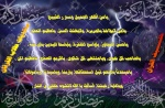 حليف القرآن