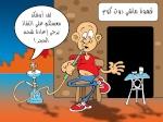 Ahmed siddig