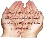 دكتورة_صفاء