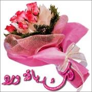 صور نادرة لبعض الزعماء العرب  522561